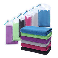 Magic evaporative cooling microfiber fabric travel towel for beach