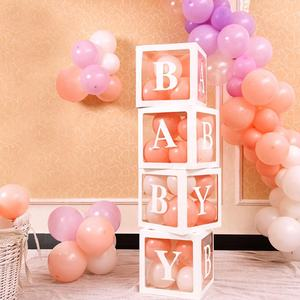 OurWarm Birthday Party Decorations 4 Pcs DIY Baby Shower Blocks Transparent Baby Balloons Boxes With Letter For Boys Girl