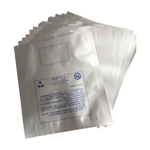 High quality environmental protection aluminum foil Mylar Bags