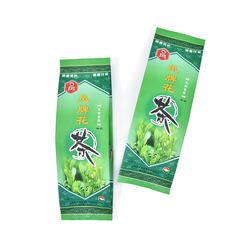 China tea leaf packaging Side Gusset pouch/bag