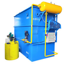 water clarifier tank daf dissolved air flotation system price for wastewater treatment machine
