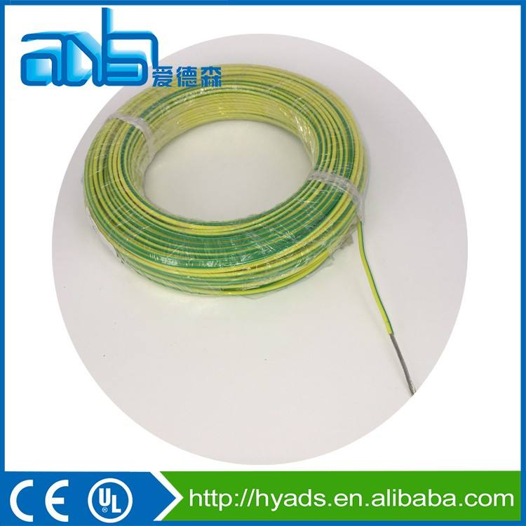 PVC insulated wire hook up wire flexible electrical power cableCE VDE TUV Certificated 0.5Mm 0.75Mm H07V-R