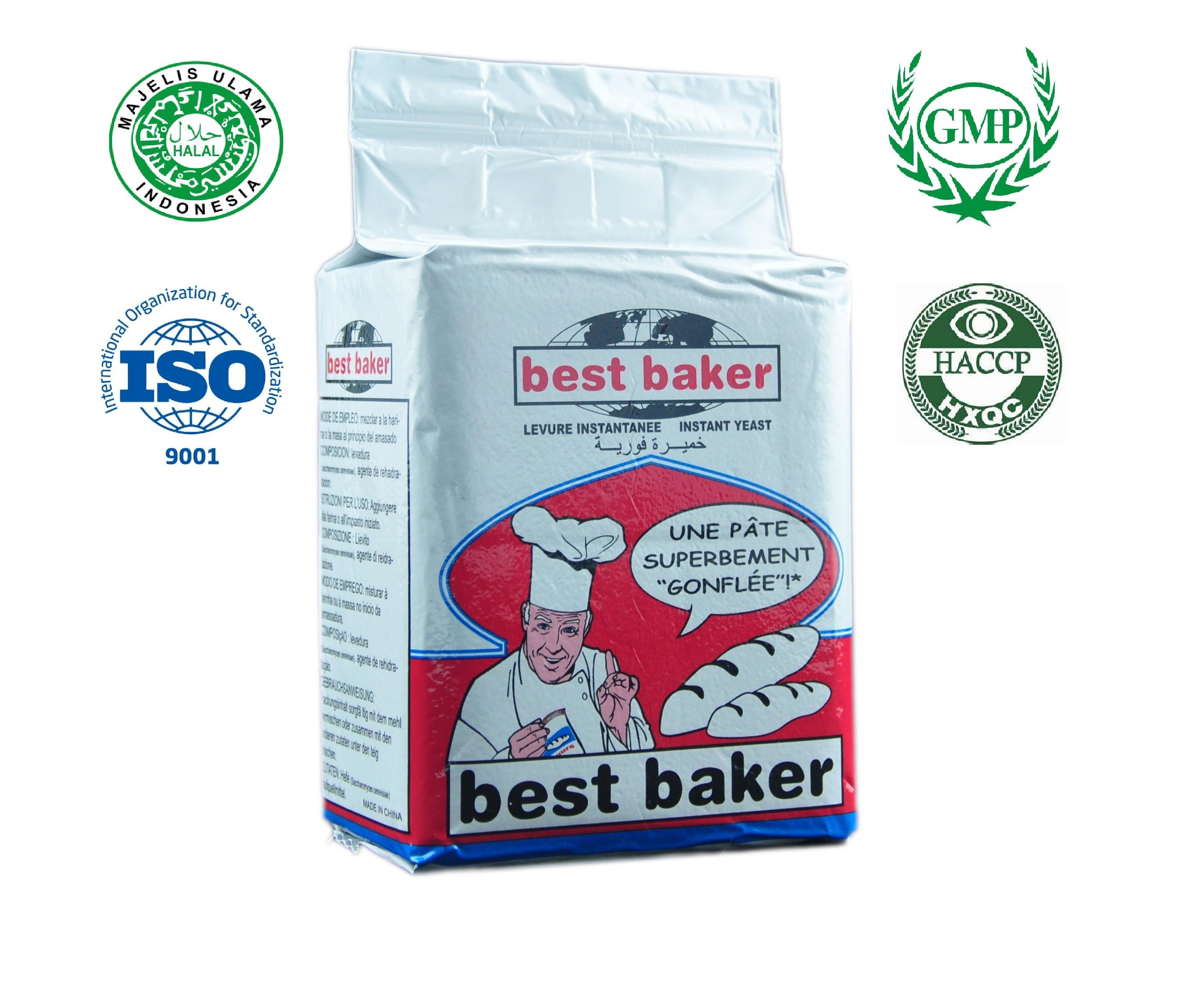Bakery Yeast Instant Dry, Active Dried Yeast Bread, Baking Yeast Powder