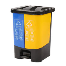 Double Bucket Compartment Classified Plastic Kitchen Garbage Trash Bin with Foot Pedal