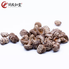 Organic cultivation dried shiitake mushroom flower mushroom