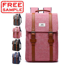 FREE SAMPLE 15.6 Inch Anti Theft Durable Water Resistant College School Business Computer Bag Travel Laptop Backpack Laptop bag