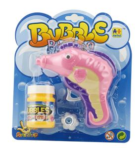 Inertia Bubble Bath Tea Water Gun Toys for Kids