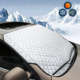 Cover High Quality Universial Silver Front Window Protector Car Windshield Sun Shade Car Snow Cover
