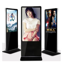 LCD 32 inch indoor digital commercial advertising display stands with video player