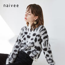 naivee autumn winter breathable round neck knit mohair sweaters pullover for women ladies