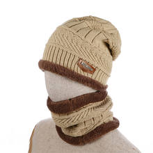 China supplier custom unisex winter knitted beanies hat scarf and