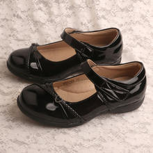 Black Student Leather Shoes