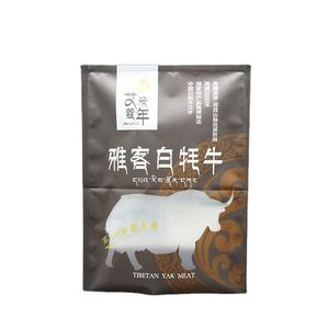 Customized printed matte finished plastic commercial food packaging pouch dry aged beef bag with logo and clear window