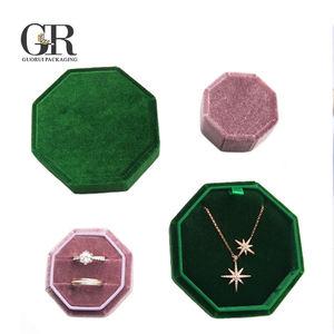 Guorui Popular handmade suede velvet packaging double ring box