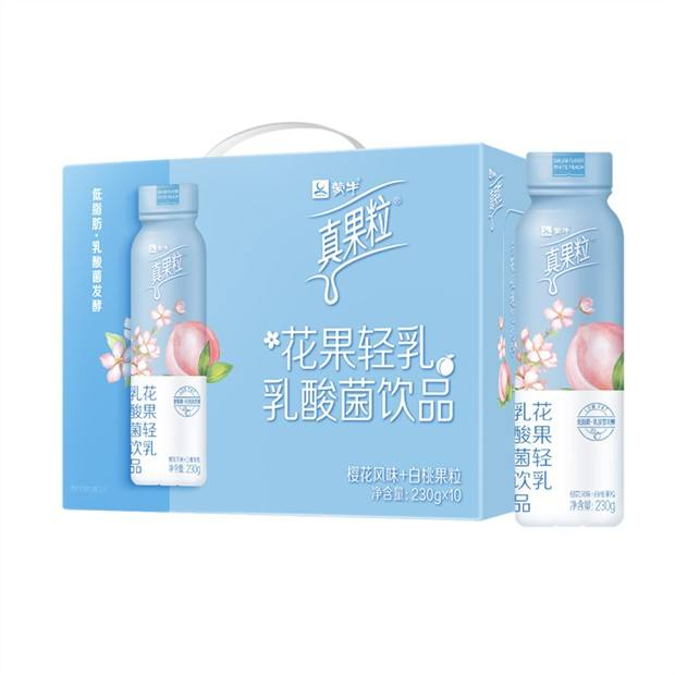 MENGNIU BRAND Real Fruit Flower and Light Milk Cherry Blossom Lactic Acid Bacteria Drink Low Fat Uht Milk