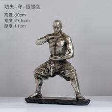 Resin sculpture Silver Kung Fu Statue human Defensive figurine for home decor