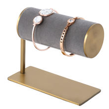 RuiChen High-end Brushed Gold Metal And Suede Jewelry Bracelet Bangle Display Rack