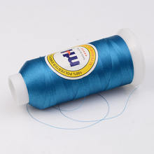 Wholesale 100% Polyester Embroidery Thread 120D 2 5000m