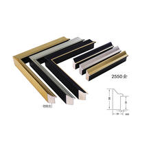 Modern Simple Thin Mirror Oak Picture Photo Wood Moulding Frame for Painting