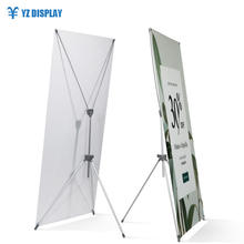 Adjustable Outdoor X PVC Banner Display Stand For Tradeshow