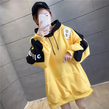 New Design Women Mid-length Sweatshirt Long Sleeves Loose Thicken Hooded Sweatshirt