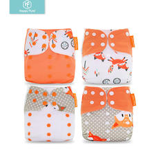 Happyflute New Design Colorful Snaps Baby Cloth Diaper washable 4 piece set suede cloth diaper