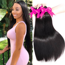 Free sample wholesale virgin brazilian hair bundles , virgin brazilian cuticle aligned hair , human hair weave bundles