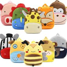 3D Little Kids Cute Kindergarten Schoolbag Zoo Animal Children Plush Smart School Backpack Bags