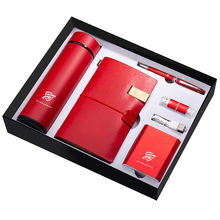 5 in 1 Luxury Business Gift Set, Promotion Corporate Gift Set 2018 with Power Bank USB Flash Drive Notebook Pen Vacuum cup