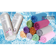 Yiwu supplier hot sell microfiber travel sports towel with magnetic wholesale