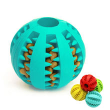 Dog Ball Toys Pet Teeth Cleaning Chewing Playing,Soft IQ Treat Feeder Rubber Ball Food Dispensing Pet Toys