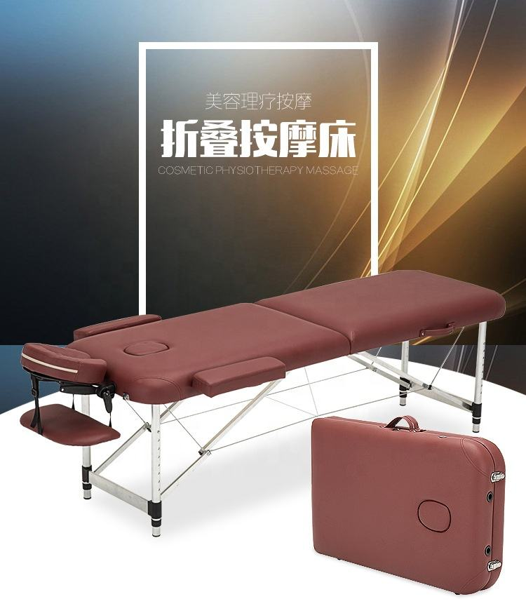 Portable folding lightweight easy carry original point massage bed Adjustable Customization acceptable massage table