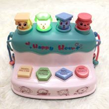 Intelligent baby story machine baby toys musical
