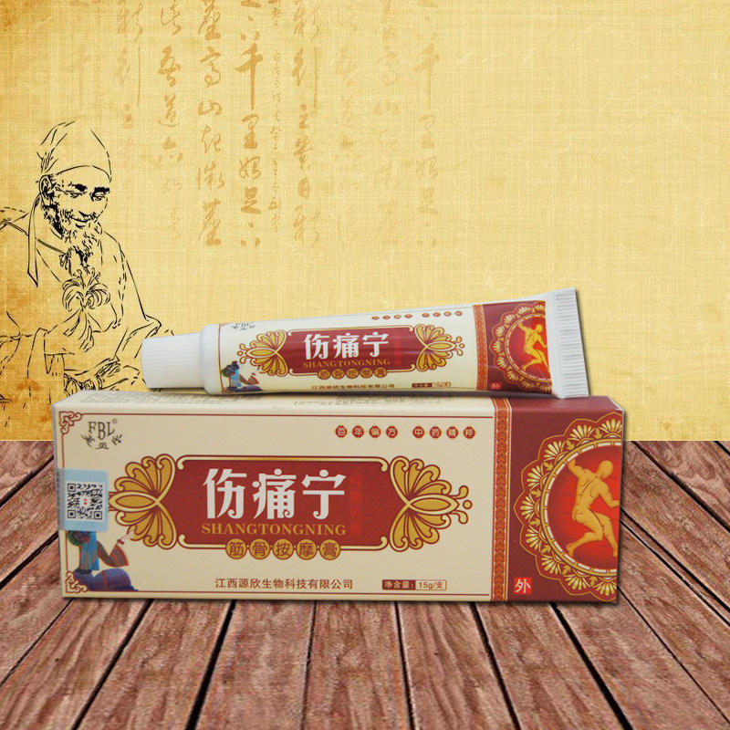 Pain Relief Chinese Analgesic Cream Suitable For Rheumatoid Arthritis/ Joint Pain/ Back Analgesic Balm Ointment 15g