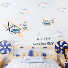 Cartoon watercolor cloud airplane removable pvc waterproof self-adhesive wall sticker for kindergarten stairwell wall decal