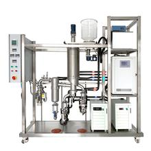 Stainless Steel 6''  Wiped Film Short Path Molecular Distillation Equipment for Hemp Oil Concentration