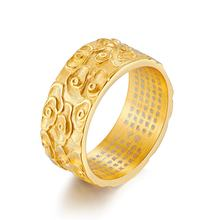 New Design Cloud Emboss Inside Heart Sutra Comfort Fit Jewelry Holder Engraved Ring