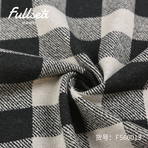 High quality clothing brands decorative jacquard knitted italian tweed twill fabric wool for suit