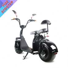 HL623 china cheap city coco electric scooter 2 wheel scrooser electric scooter city
