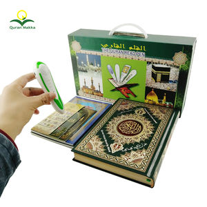 Shenzhen Box Packages Low Price Portable Charger Large Holy Quran Book Red Read Reading E Reader Pen With Rechargeable Battery
