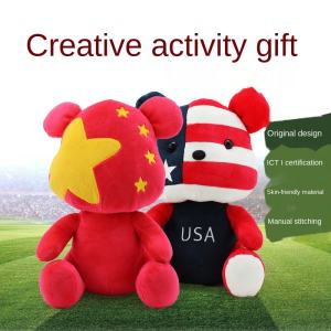 25CM Teddy Bear Plush Stuffed Toy Custom Flag Pattern Bear For Kids Gift