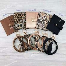 Multistyle Leopard Key Ring ID Wallet Tassel Wrist Bag In Stock