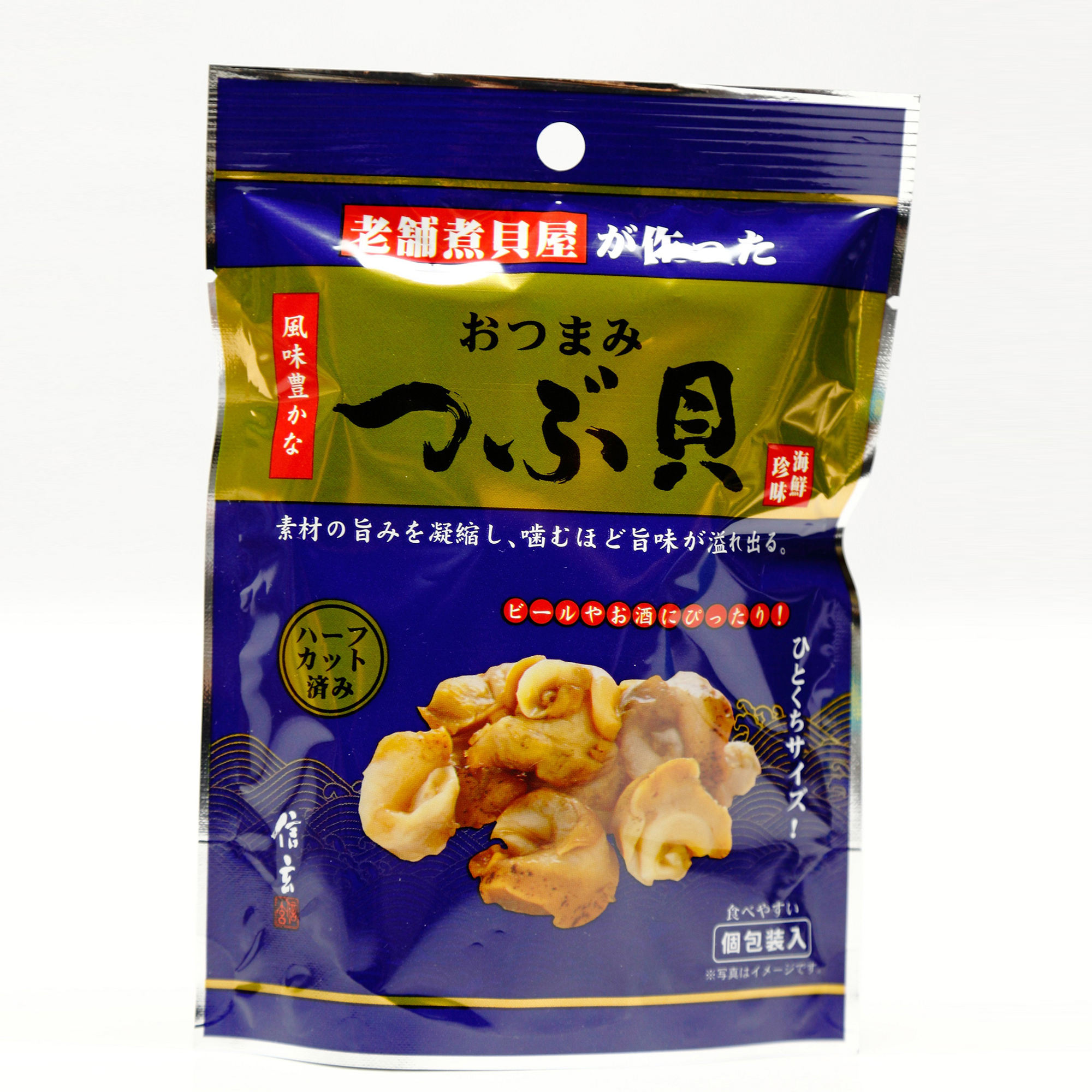 Japanese collagen fresh live canned shellfish with rich taste