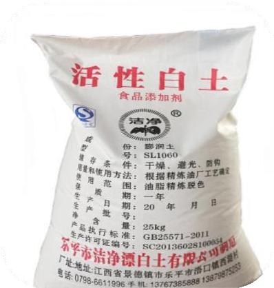 Jiejing Argila ativada com ácido bentonita pó de terra branqueadora completa para óleo de peixe refinado e purificação química