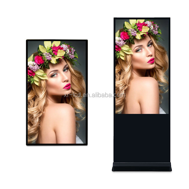 49 Inch Android Wifi Vertical Lcd Digital Signage Advertising Display Monitor