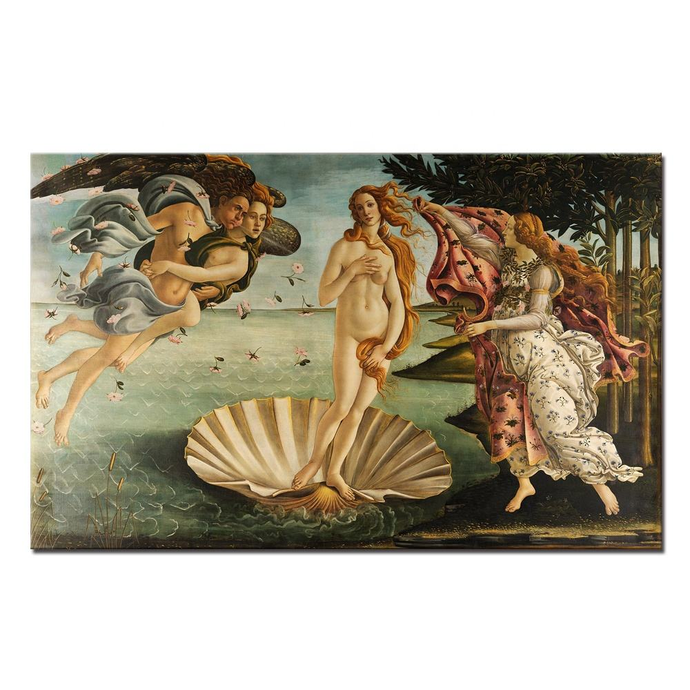Classical Mythology Italian Renaissance Artist Sandro Botticelli Ancient Traditional Canvas Wall Art Oil Painting