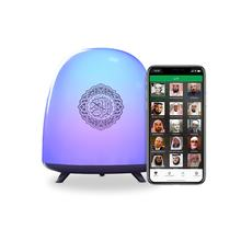 Portable muslim holy gift al digital mp3 player with remote APP control led night light touch lamp quran speaker