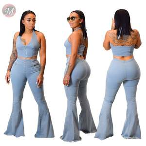9082717 fashion sexy halter backless crop top mouwloze gewassen denim jumpsuit tweedelige flared broek vrouwen jeans set