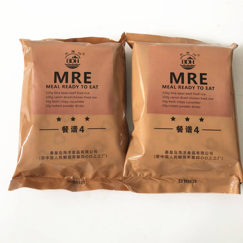 Military MRE Self Heating food ration packs with flameless ration heater