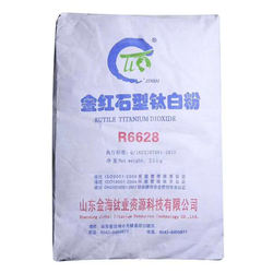 High Quality Raw Material Tio2 Titanium Dioxide Price For Paint Coating